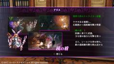 アリスは鏡の盾に変形でき、遠距離攻撃を跳ね返せる