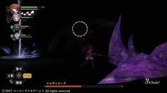 終盤、フィールドが暗闇に包まれ敵の攻撃を回避しにくくなる
