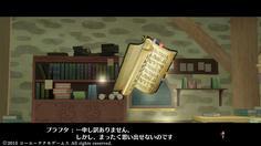 本なのに記憶喪失とは、これ如何に