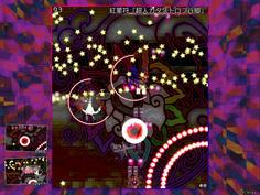 弾幕夢6 聖の星屑を避けつつフランの炸裂弾を誘導するのがカギ