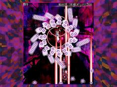弾幕夢3 オンバシラに潰されないよう蝶弾をチョン避け 慣れればそこまで難しくない
