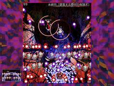 弾幕夢3 永琳の弾幕で動けない上視界が悪く、要石から発生する炎弾がほとんど運ゲーな超難関