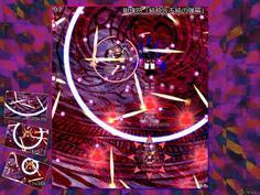 弾幕夢2 紺珠伝の黒幕コンビ テレポーテーション先に星弾やレーザーがいてミスすることが多発