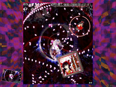 弾幕夢6 スペカ名がもはやスペカじゃないw 霊夢は札弾を撃ってこないのでかなりの有情スペル