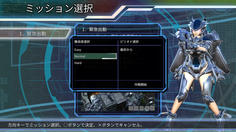 ミッション選択では難易度選択のほか、クリア済みのミッションでは途中のシーンから始めることもできる