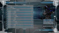 最終ミッションクリア時の装備 実はアーマーの計算が適当で想定よりも低かった