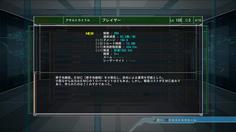 地球 防衛 軍 5 dlc2 武器 稼ぎ