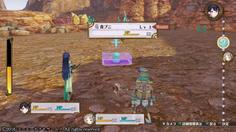 HP23!?初めて戦った岩ぷには4だったんだけど、特別HPが低い種類だったのか