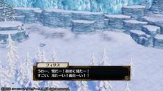 さらに北へ進むと雪原へ!初めての雪に大はしゃぎのフィリス