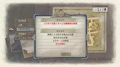 2章のクリア条件はすべての敵戦車の発見 撃破する必要はない