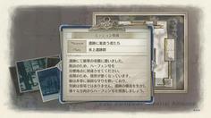 目的はハーフェン号の目標地点到達 ハーフェン号を狙う敵を排除しながら進もう