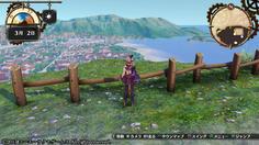 海の見える高台から王都を一望できる 綺麗!