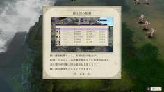 新システム「騎士団」 ユニットにセットすることで様々な恩恵が得られる デメリットはない