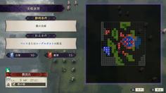 フリーマップの実践演習 森を挟んで中々の敵数が配置されている