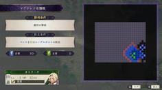 今作の索敵マップは2マス先までしか見えない!視界制限厳しすぎません?