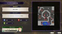 中央の部屋を目指して外周を進むマップ 弓による壁越し攻撃に気を付けよう