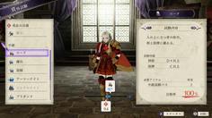 エーデルガルド専用のクラスロード 次期皇帝にふさわしい主人公の風格