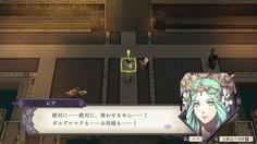 カトリーヌは重装特攻の戦技を持っているため、守備の高いフォートレスで受けようとは思わないこと 引き付けてから間接攻撃で畳みかけよう