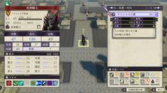 ボスの死神騎士はLV45!!攻速と必殺も非常に高く、半端なユニットで攻撃しても返り討ちにされる