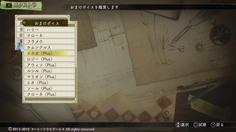 DX版ではPlus版で追加されたおまけボイスが!