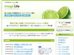 ImageLife