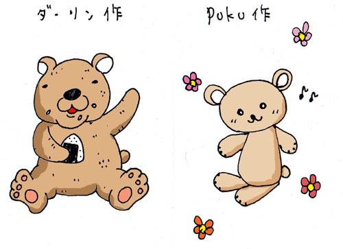 """画像ファイル """"http://file.nikonikolife.blog.shinobi.jp/e0887e40jpeg"""" は壊れているため、表示できませんでした。"""