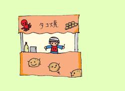 """画像ファイル """"http://file.nikonikolife.blog.shinobi.jp/f87809d8jpeg"""" は壊れているため、表示できませんでした。"""