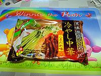 """画像ファイル """"http://file.nikonikolife.blog.shinobi.jp/6d636994jpeg"""" は壊れているため、表示できませんでした。"""