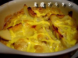 """画像ファイル """"http://file.nikonikolife.blog.shinobi.jp/a8a11229jpeg"""" は壊れているため、表示できませんでした。"""