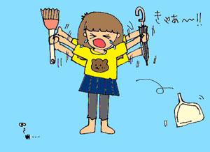 """画像ファイル """"http://file.nikonikolife.blog.shinobi.jp/ca6e2686jpeg"""" は壊れているため、表示できませんでした。"""