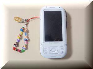 P5070100.JPG