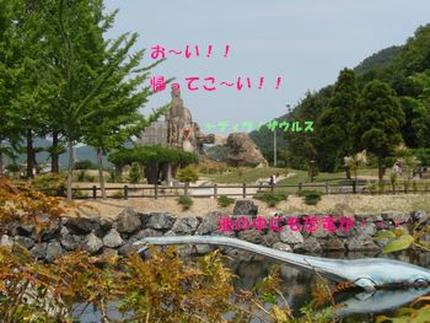P5230413.JPG