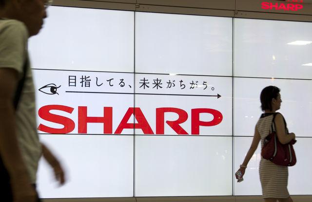 sharp0802.jpg