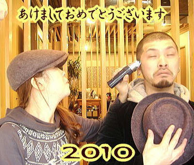 2010goaisatu.jpg