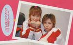 mo-chan20050524ai.JPG