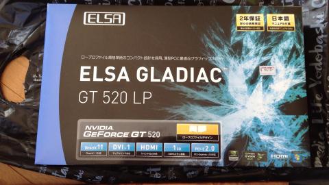 GT 520LP