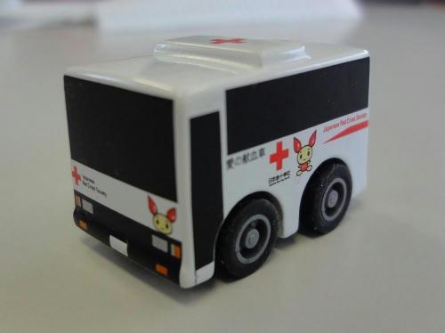 献血ミニカー
