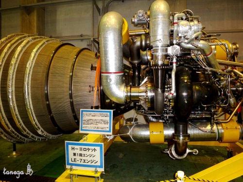 H-Ⅱロケット エンジン