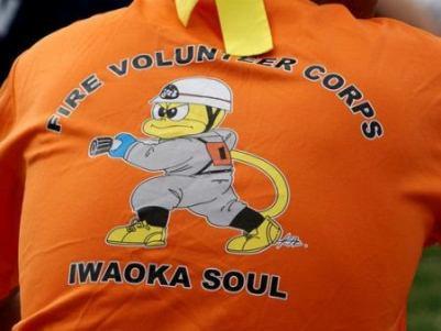消防団 岩岡