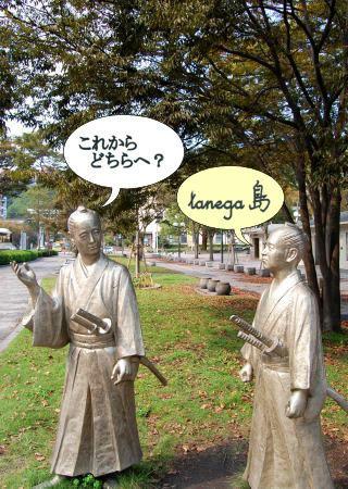 伊地知・吉井の像