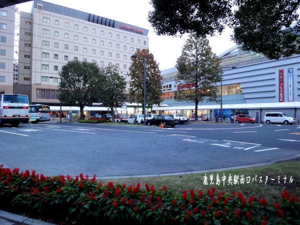 鹿児島中央駅西口
