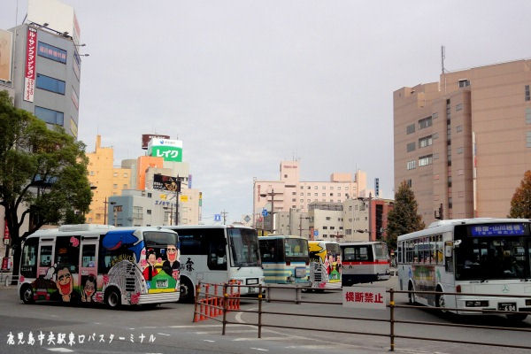 鹿児島中央駅東口バスターミナル