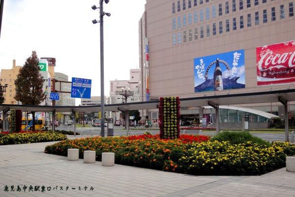 鹿児島中央駅周辺
