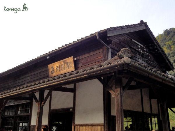 嘉例川駅 駅舎