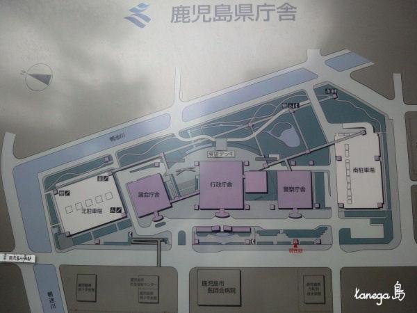鹿児島県庁舎マップ