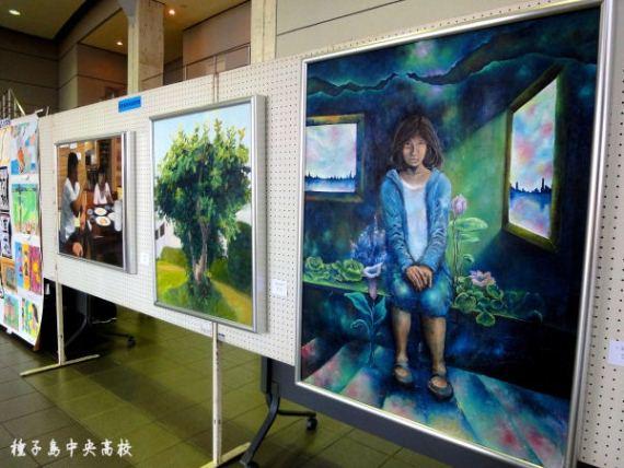 種子島中央高校 絵画