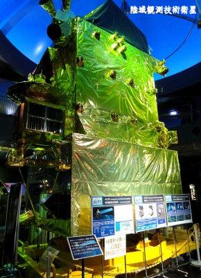 陸域観測技術衛星