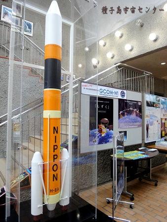 宇宙科学技術館ホール