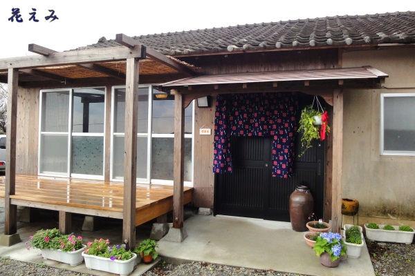 田舎Cafe「花えみ」