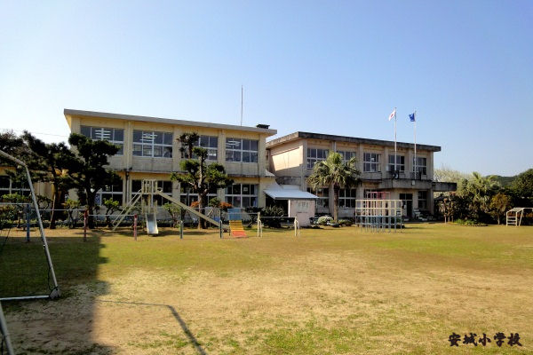 安城小学校